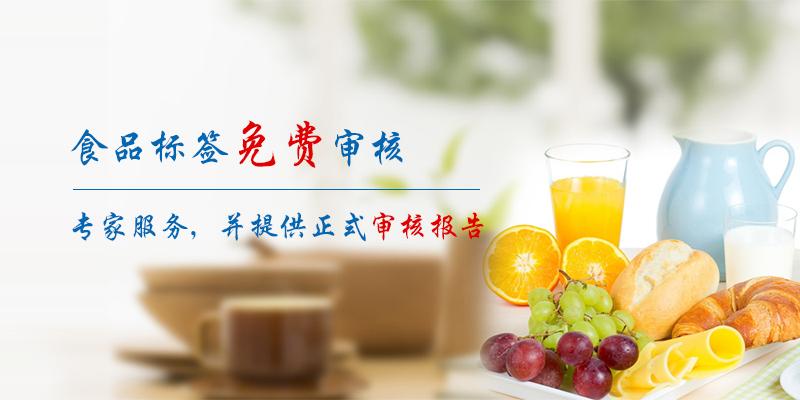 食品飲料檢測,做檢測,上檢啦(www.investyf.com)